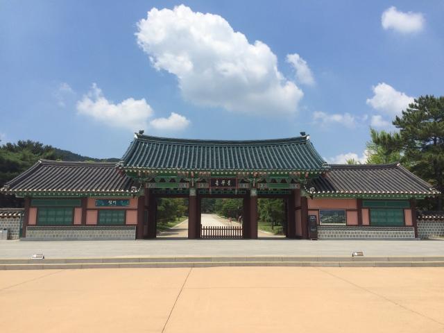 impressive entrance