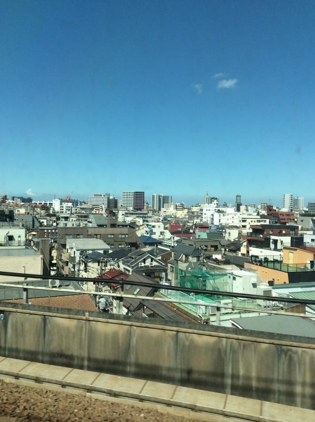 leaving Tokyo...