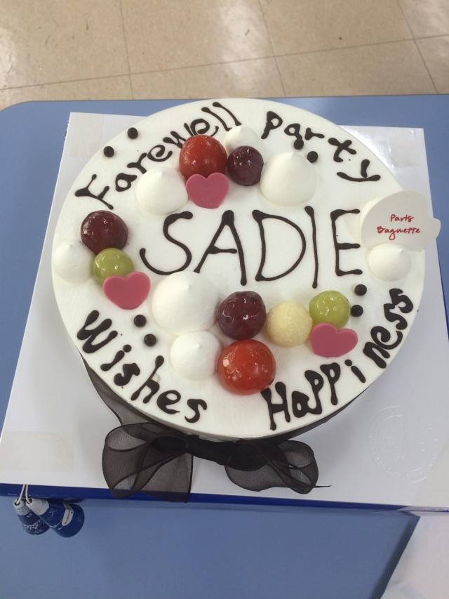 """Farewell"" cake"