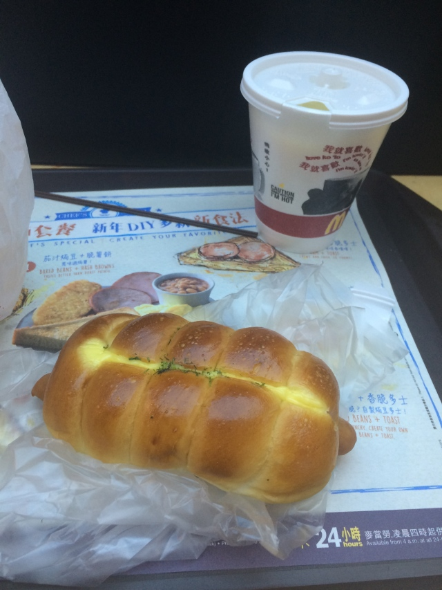 sausage doughnut from a local bakery and some soy milk from McDonalds