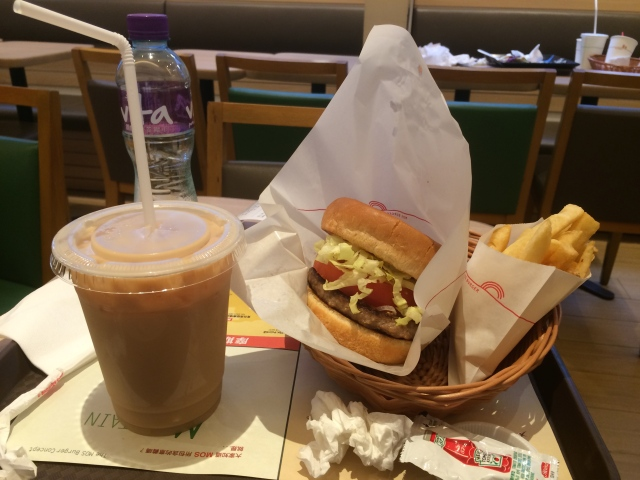 MOS Burger, a Japanese burger chain