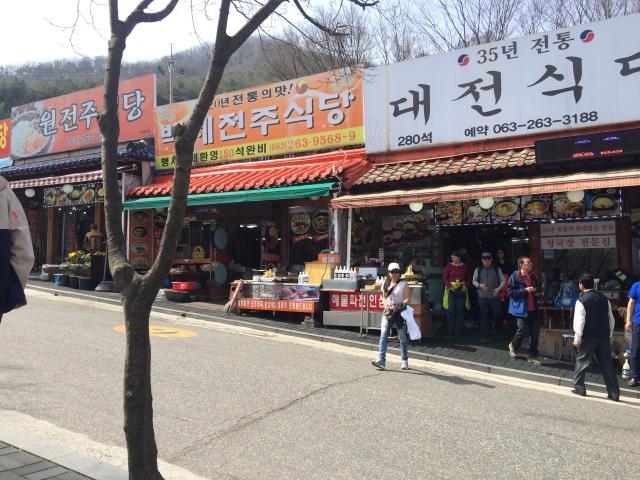 Restaurant area near the mountain