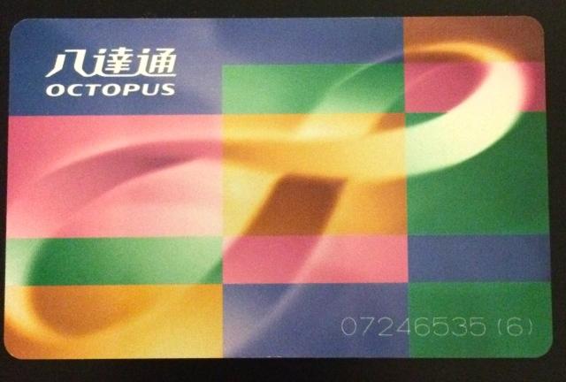 My octopus card (metro card)