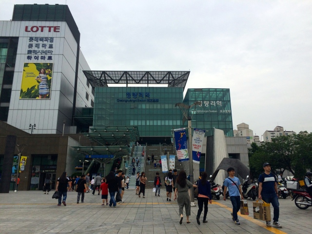 Cheongnyangni station in Seoul
