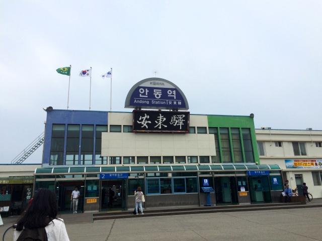 Andong station