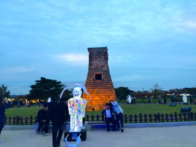 The Cheomseongdae Observatory